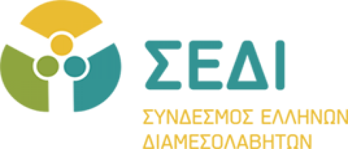 logo-el.png