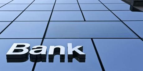 Τραπεζικές<br />Διαφορές